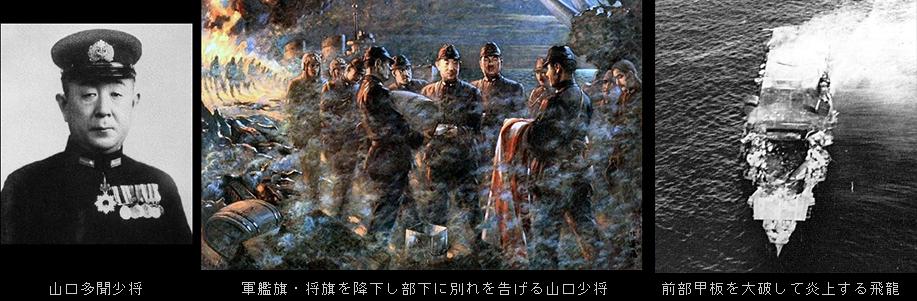 ohmura-study.net 年)最終階級海軍少将テンプレートを表... 加来止男 プロフィ